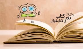 bookday2