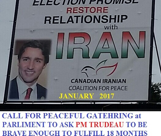 call for gathering parliment