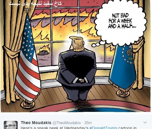 trump-notbad