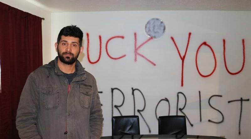 iran bahai portanlad racist