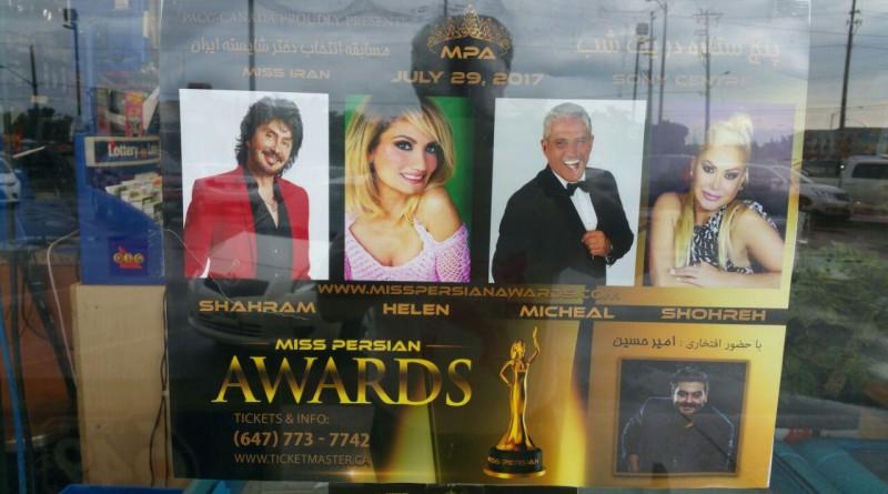 miss persian award2