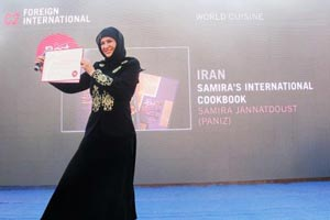 world-cookbook-award-for-best-female-iran