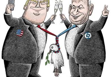 انتقال  سفارت امریکا به اورشلیم شرقی ( بخش اشغالی 1967 توسط اسراییل ) و کشتن صلح خاورمیانه