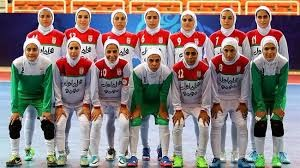 iran women football