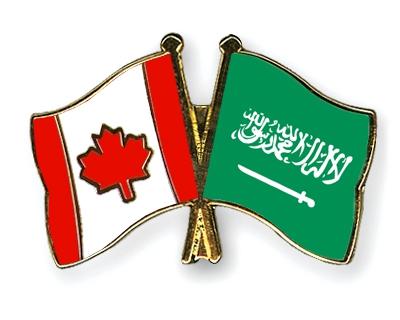 Flag-Pins-Canada-Saudi-Arabia