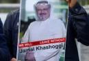 متن فایل صوتی شکنجه و قتل جمال خاشقجی  توسط سی ان ان منتشر شد  CNN released Jamal Khashoggi torture lead to his death