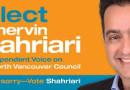 شورای شهرداری های ونکوور شمالی ، ایرانی تبارها راه نیافتند  N.Vancouver 2018 Election Results