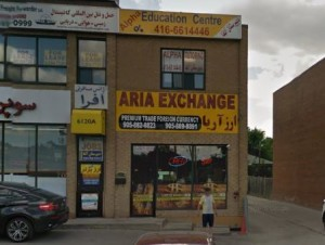 Aria-Exchange (1)