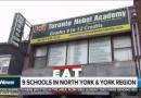 پول در ازای نمره ، اتهام برخی از مدارس خصوصی تورنتو – آکادمی نوبلToronto private Schools Allegedly Letting Students Buy Higher Grades In Exchange For Cash