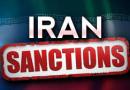 تحریم 22 شرکت دیگر توسط آمریکا در ارتباط با ایران و سوریه   USA adds 22 companies to the black list